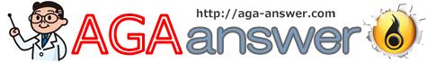 「AGA」タグの記事一覧(4 / 11ページ) | 発毛効果の高い自己発毛方法や育毛剤を紹介!AGAアンサー